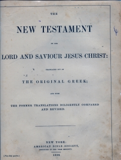 Currey-Family-Bible-1835-1920-TitlePage-240